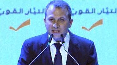 REPORT: FPM leader Minister Bassil says consensus is a form of democracy