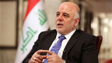 REPORT: Iraq's PM orders easier access to streets closed by militias, factions
