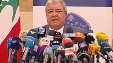 REPORT: Interior Minister Mashnouq: There was an excessive use of force during August 22nd's protest