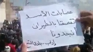 Syrian U.N. envoy confirms acceptance of April 10 deadline