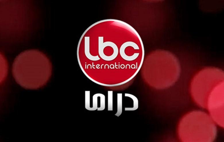 تردد قناة lbc اللبنانية 2021 الجديد