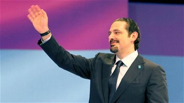 REPORT: Hariri says Lebanon will never be an Iranian province