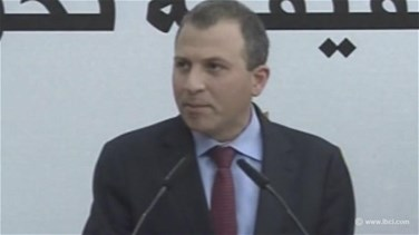 Constructing of Janna dam will not be halted - Bassil