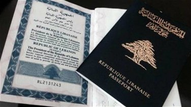 REPORT :E-passports raise security and privacy concerns