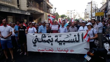 Rally held in Riad al-Solh over proportional representation law