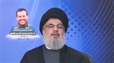 REPORT: Nasrallah's latest speech stirs controversy