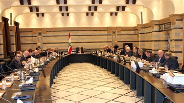 FPM ministers boycott Cabinet session at Grand Serail