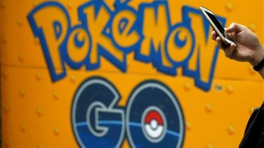Belgians are hunting books, instead of Pokemon