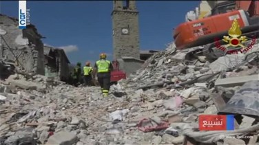 REPORT: Italy grieves as state funeral held for victims of powerful quake
