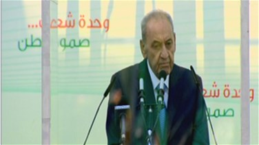 Speaker Berri: We will face institutional paralysis with force if need be