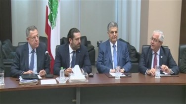 Future bloc MPs urge political parties to partake in election session
