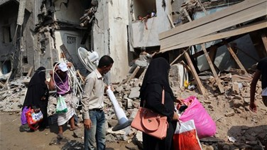 UN fails to set international probe on Yemen crimes
