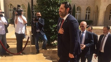 Hariri arrives to Grand Serail to meet with PM Salam