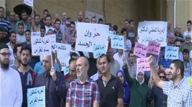 Supporters of sheikh al-Tarras rally in Beirut