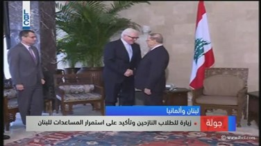 Lebanon News - REPORT: German FM meets with Lebanese officials