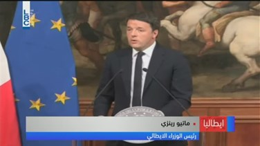 Lebanon News - REPORT: Renzi says he intends to resign as Italy PM following referendum defeat