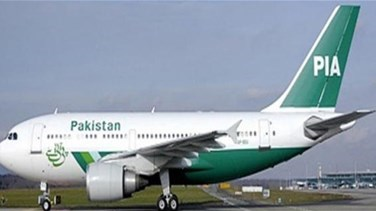 Lebanon News - No survivors likely in crash of Pakistani plane carrying about 40 people