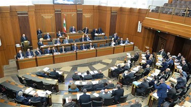 Lebanon News - Parliament passes law pertaining to the right of access to information