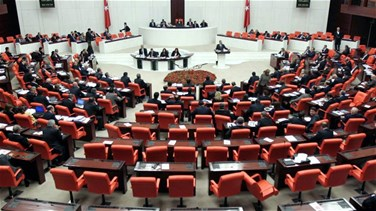 Lebanon News - Female MPs brawl in Turkish parliament