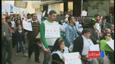 Lebanon News - REPORT: Protesters call for adoption of proportional vote law