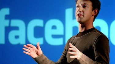 Lebanon News - Facebook CEO warns against reversal of global thinking