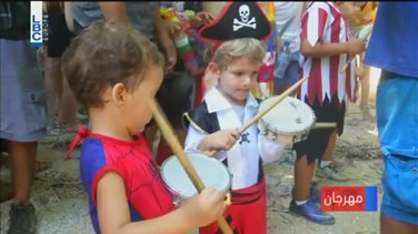 Lebanon News - REPORT: Kids shake their stuff at Rio Carnival party for children