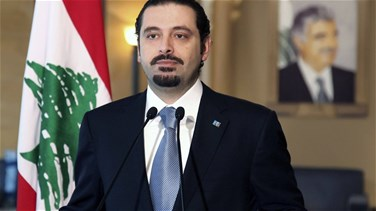 Lebanon News - PM Hariri signs decree calling voters to prepare for polls