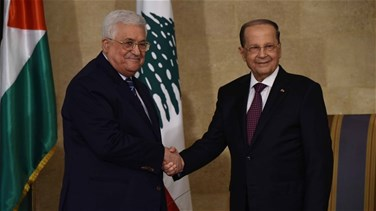 Lebanon News - REPORT: Abbas arrives in Beirut, meets with Aoun