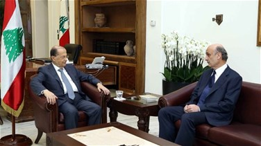 Lebanon News - Geagea meets with Aoun, discusses issues of electoral law and electricity