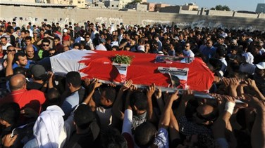 Lebanon News - Young Bahraini dies after being shot outside Shi'ite leader's house - activists