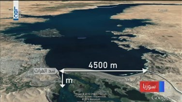 Lebanon News - REPORT: What if the Euphrates dam collapses?