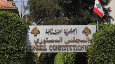 Lebanon News - Constitutional Council issues decision on challenge filed against rent law