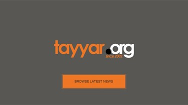 Lebanon News - [PHOTO] Tayyar.org blocked in Saudi Arabia