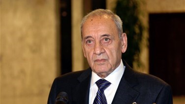 Lebanon News - REPORT: Berri says implementation of the Greater Middle East scheme has started