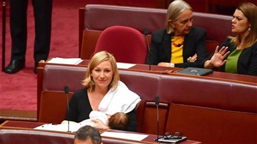Lebanon News - Australian Senator Breastfeeds While Moving Motion In Parliament