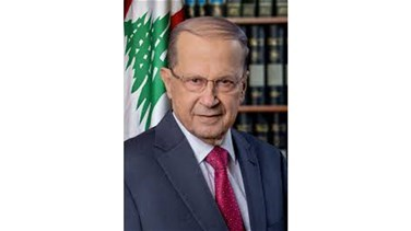 Lebanon News - President Aoun extends Eid al-Fitr greetings to Lebanese people