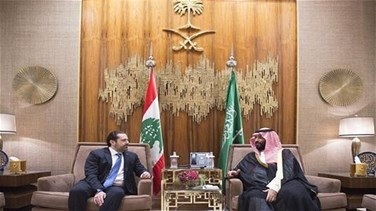 Lebanon News - PM Hariri meets with Saudi Crown Prince in Jeddah