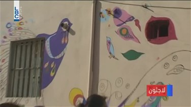 Lebanon News - REPORT: Lebanese and Syrian children turn Qab Elias walls into paintings