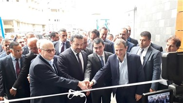 Lebanon News - REPORT: Hariri inaugurates Bahsas station