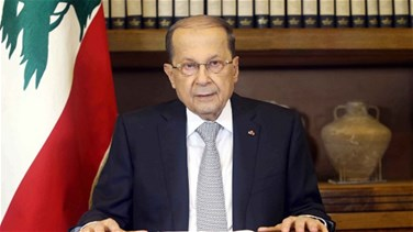 Lebanon News - President Aoun inks pay scale law