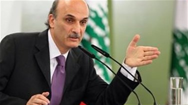 Lebanon News - Geagea voices respect to decision of Constitutional Council