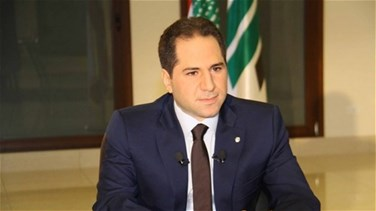 Lebanon News - MP Gemayel congratulated Lebanese people over repealing of tax law