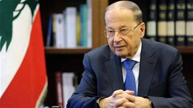 Lebanon News - President Aoun: Our strategy is to preserve borders with Syria