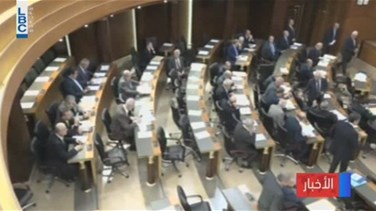 Lebanon News - REPORT: Parliament resumes state budget discussions for third day in a row