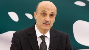 Lebanon News - Geagea from Melbourne: Resignation of LF ministers from Cabinet is possible