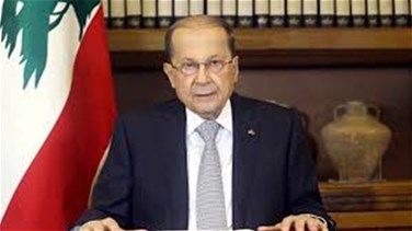 Lebanon News - Aoun to address Lebanese people, later in the day