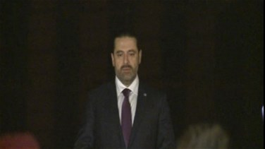 Lebanon News - PM Hariri visits his father's tomb in central Beirut