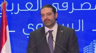 Lebanon News - Hariri says main concern is Lebanon's stability