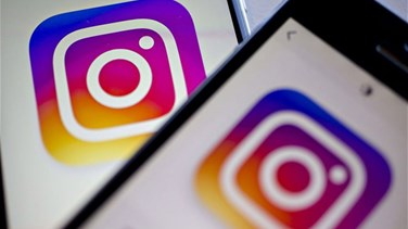 Lebanon News - Instagram Testing Standalone Direct Messaging App