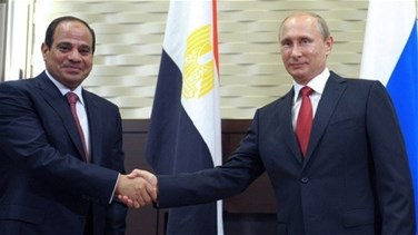 Lebanon News - Russia's Putin, Egypt's Sisi discuss nuclear deal, Middle East tensions